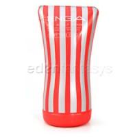Soft tube cup - Masturbator