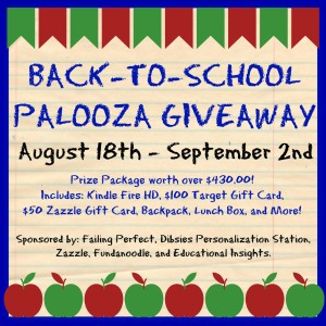Back-to-School-Palooza-Button