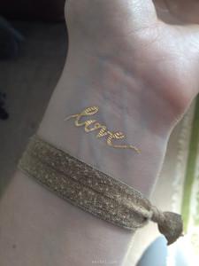 Belle Essentials Love Tattoo | maegal.com